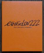 20100525a_2